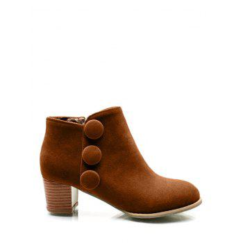 Suede Buttons Chunky Heel Ankle Boots