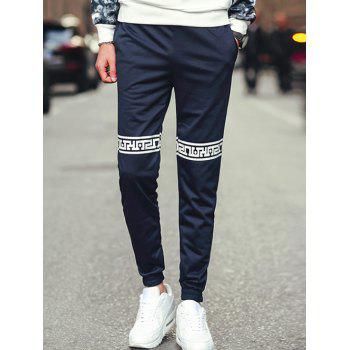 Slim Fit Printed Drawstring Waist Jogger Pants