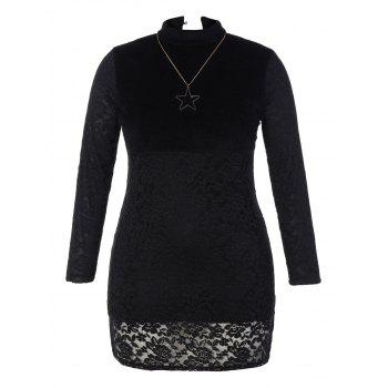 Faux Fur Insert Lace Bodycon Dress
