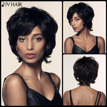 Short Fluffy Side Bang Slightly Curled Siv Hair Human Hair Wig