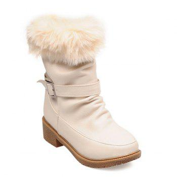 Buckle Faux Fur Trim Ankle Boots