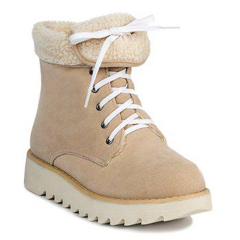 Suede Faux Shearling Panel Short Boots