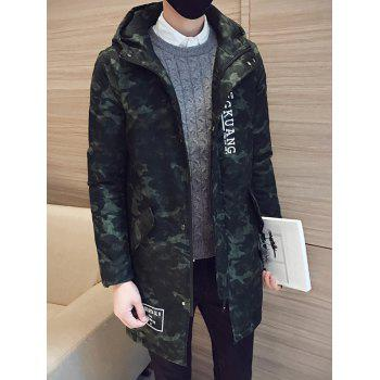 Pocket Zip Up Hooded Camo Padded Coat