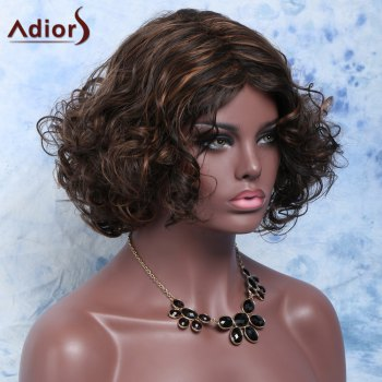 Charming Short Mixed Color Fashionable Curly Synthetic Women's Wig - COLORMIX