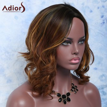 Women's Fashion Mixed Color Side Parting Short Wavy Synthetic Hair Wig - COLORMIX