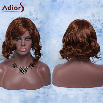 High Temperature Short Side Parting Fluffy Curly Fiber Wig