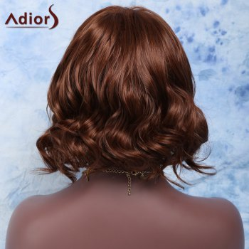 High Temperature Short Side Parting Fluffy Curly Fiber Wig - RED BROWN