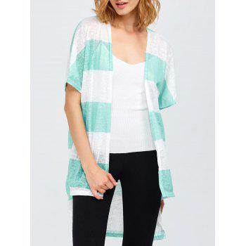 Striped High Low Hem Cardigan