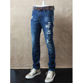 Zipper Fly Graphic Printed Distressed Jeans