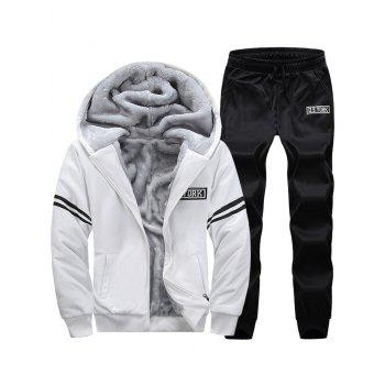 Zip Up Varsity Striped Hoodie and Jogger Pants