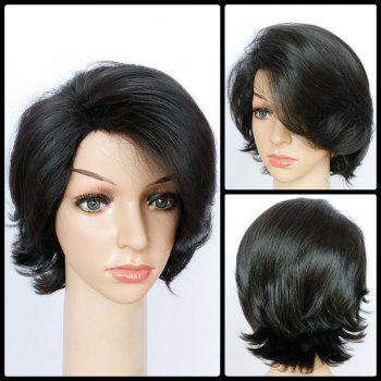 Short Shaggy Wavy Side Parting Synthetic Wig