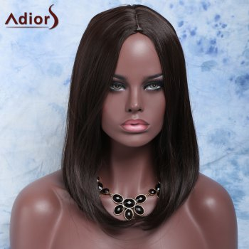 Fashion Medium Straight Deep Brown Centre Parting Synthetic Hair Wig For Women - DEEP BROWN