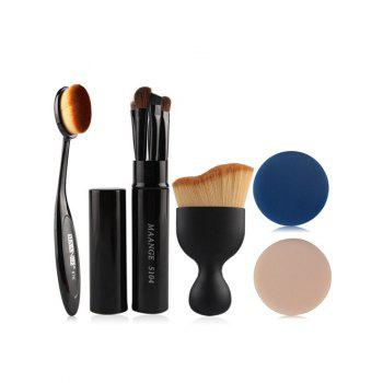 Makeup Brushes Kit With BB Cream Air Puffs
