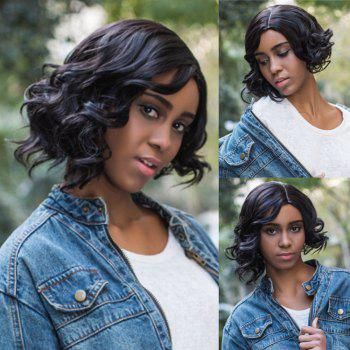 Asymmetric Short Side Parting Fluffy Wavy Synthetic Wig