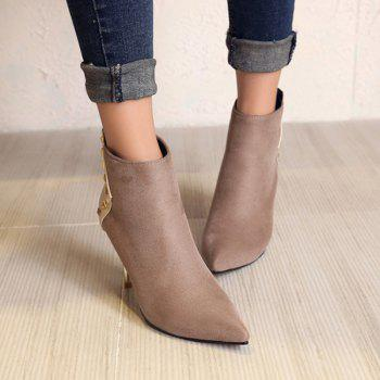 Suede Panel Triangle Rivet Pointed Toe Ankle Boots - 37 37