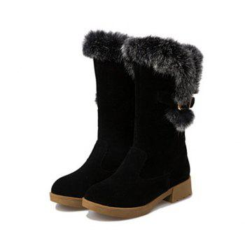 Buckle Strap Faux Fur Insert Snow Boots - 38 38
