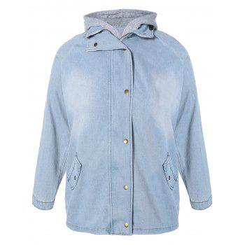 Plus Size Hooded Waistcoat With Denim Jacket