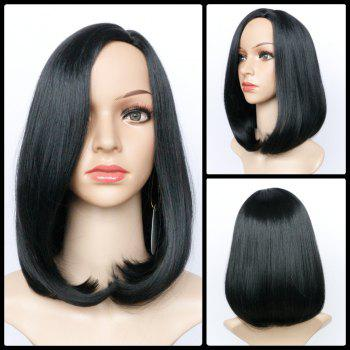 Short Straight Side Parting Bob Haircut Synthetic Wig