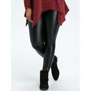 Plus Size High Rise Faux Leather Pants