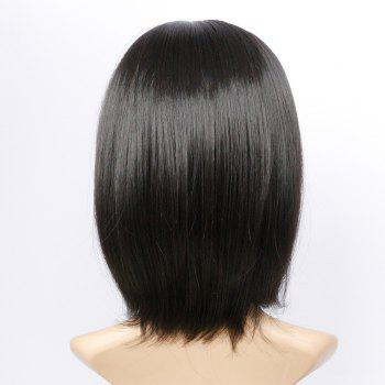 Side Parting Medium Glossy Straight Bob Synthetic Wig -  BLACK