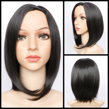 Side Parting Medium Glossy Straight Bob Synthetic Wig - BLACK BLACK