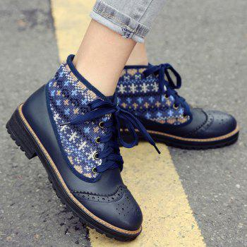 Knit Panel Lace Up Wingtip Boots - BLUE 37