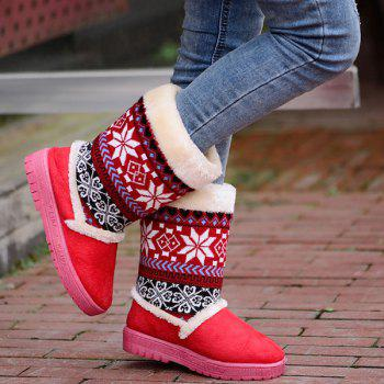 Knit Panel Mid Calf Fuzzy Snow Boots - 39 39