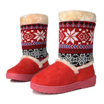 Knit Panel Mid Calf Fuzzy Snow Boots - 38 38