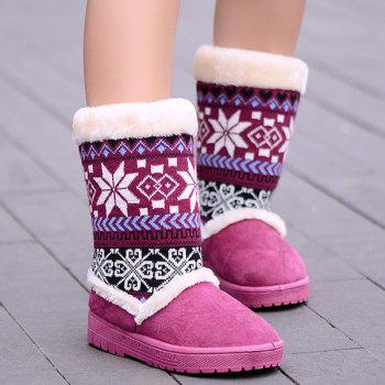 Knit Panel Mid Calf Fuzzy Snow Boots - PURPLE 37