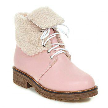 Fold Over Faux Shearling Lined Ankle Boots - PINK 38