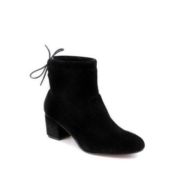 Suede Block Heel Short Boots - BLACK 39