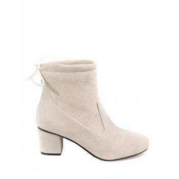 Suede Block Heel Short Boots - OFF-WHITE 39