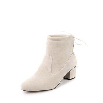 Suede Block Heel Short Boots - OFF WHITE OFF WHITE