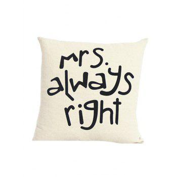 English Quote Office Chair Seat Backrest Pillowcase