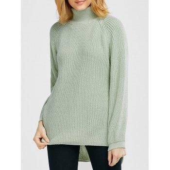 Slit High Low Chunky Sweater