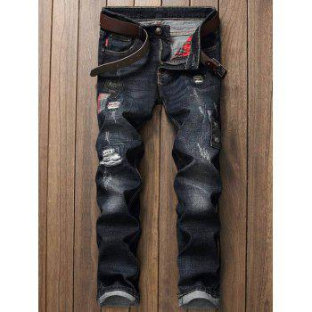 Distressed Zipper Fly Applique Jeans