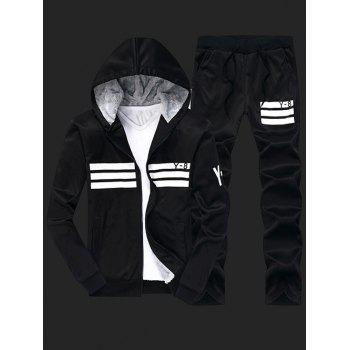Flocking Zip Up Hoodie and Striped Pants Twinset