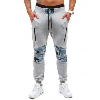 Camo Panel Zippered Drawstring Jogger Pants