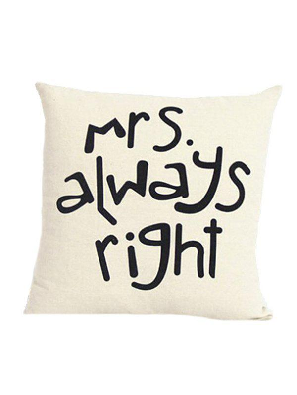 English Quote Office Chair Seat Backrest PillowcaseHome<br><br><br>Color: PALOMINO