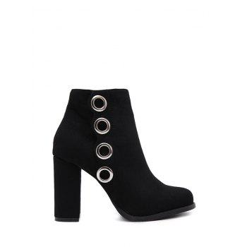 Chunky Heel Metal Ring Zip Ankle Boots