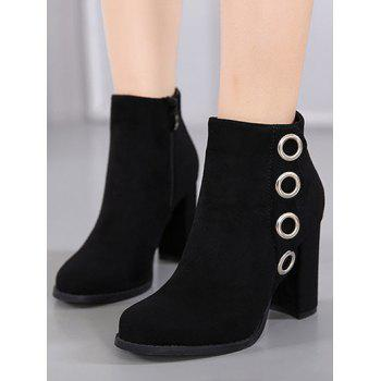 Chunky Heel Metal Ring Zip Ankle Boots - 38 38