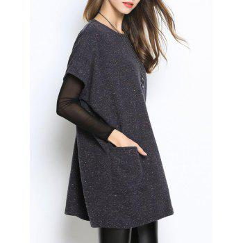 Pocket Short Sleeve Oversized Knitwear