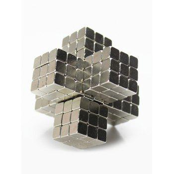 3MM Square Magnetic Speed Puzzle Magic Cube Education Toy -  SILVER