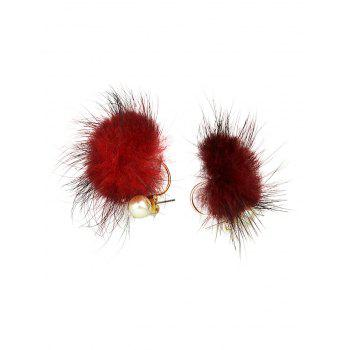 Fuzzy Ball Faux Pearl Earrings