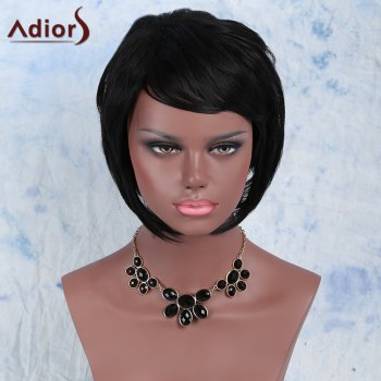 Women\\\'s Black Side Bang Short Fluffy Faddish Synthetic Hair Wig - BLACK BLACK