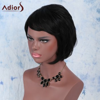 Women\\\'s Black Side Bang Short Fluffy Faddish Synthetic Hair Wig -  BLACK