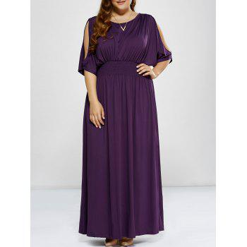 Plus Size Cold Shoulder Maxi Prom Dress