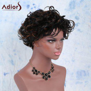 Outstanding Side Bang Mixed Color Short Fluffy Curly Synthetic Wig For Women - COLORMIX
