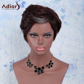 Handsome Short Fluffy Slightly Curled Side Bang Synthetic Wig