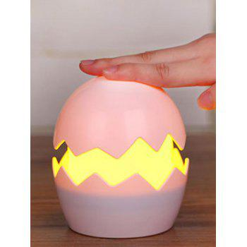 USB Egg Yolk Kids Toy Bedside LED Night Light